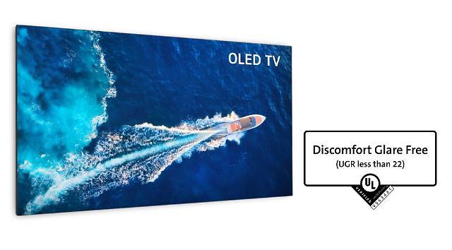 LG디스플레이 OLED TV 패널, '눈부심 없는 디스플레이' 글로벌 인증