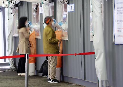 韩国新增506例新冠确诊病例 累计103088例