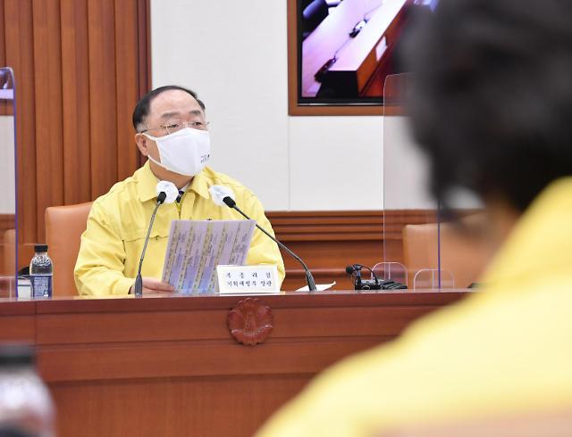 """[상보] 홍남기 """"2분기 택시 합승 서비스 허용...UAM특별법 제정도 추진"""""""