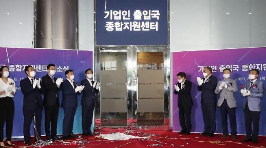 韩海外出差商务人士下月起可接种新冠疫苗