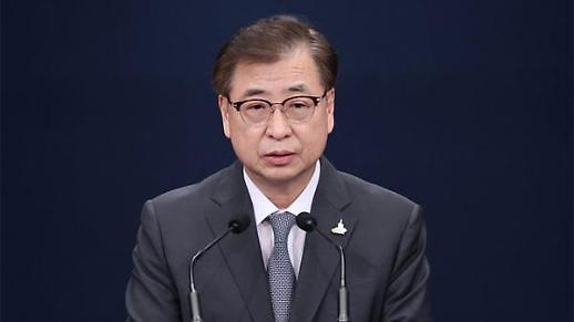 韩美日国安负责人本周将在美国会晤
