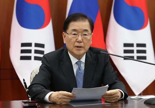 日媒:韩美日外长会议4月底在美国举行
