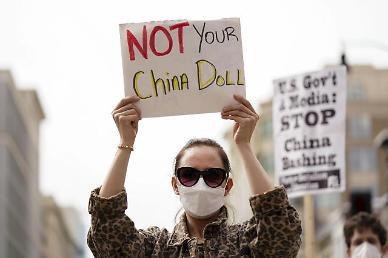 美바이든, 아시아계 증오 범죄 대응 TF 신설·4950만 달러 기금 확보