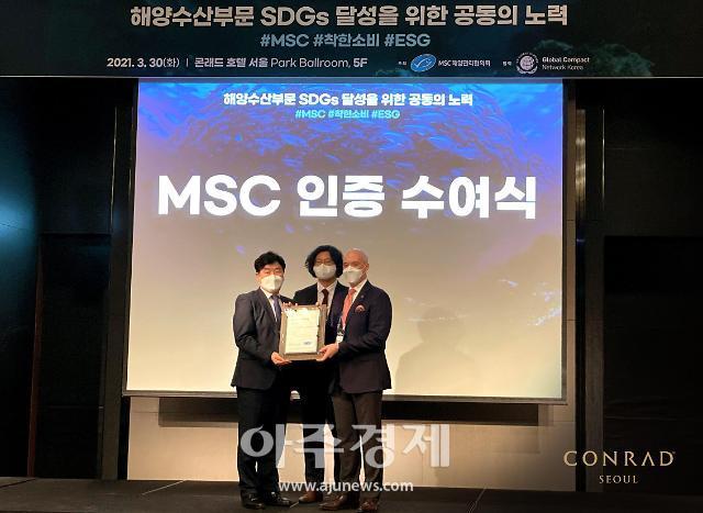 콘래드 서울, MSC·COC 인증…국내호텔 최초