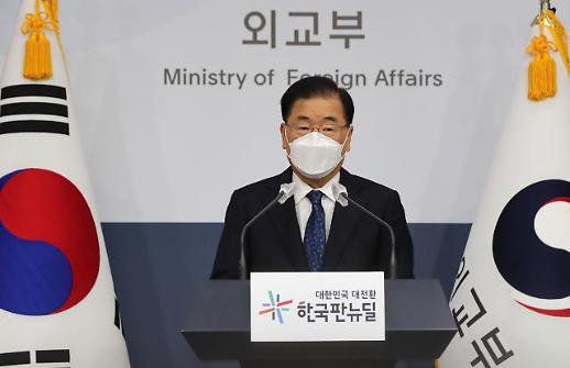 韩外长:希望韩日外长会谈早日举行