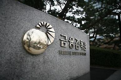 금감원, 내달 유튜브서 금융감독 업무 설명회