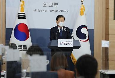 정의용 한·일 외교회담 조기 개최 희망