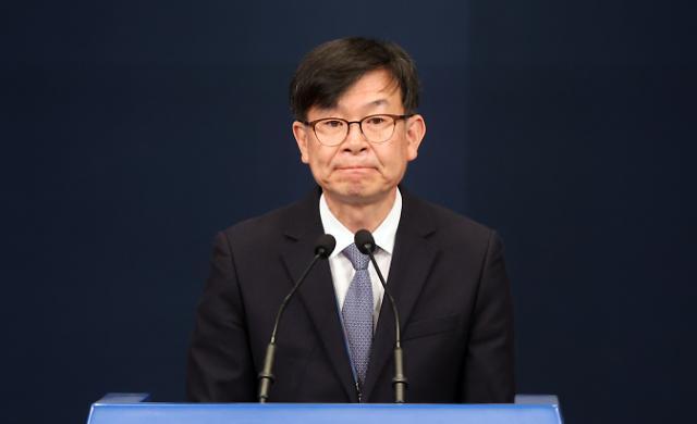 전셋값 인상 파문 김상조 전 실장 경찰 수사