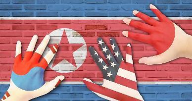 한·미·일 안보실장, 내달 2일 美서 만난다…대북문제 등 협의
