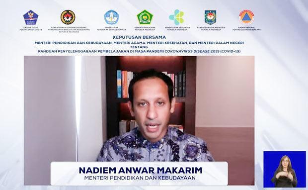 [NNA] 印尼, 7월부터 대면수업 재개 의무화