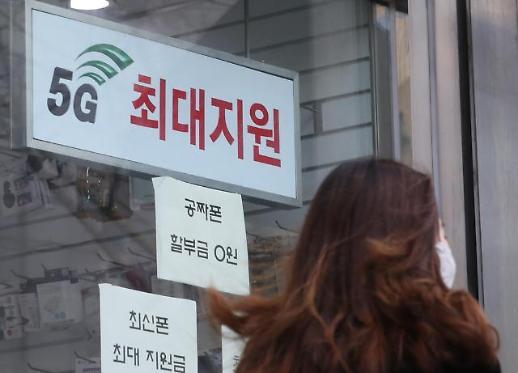 韩国5G商用化将迎两周年纪念 网络部署再提速