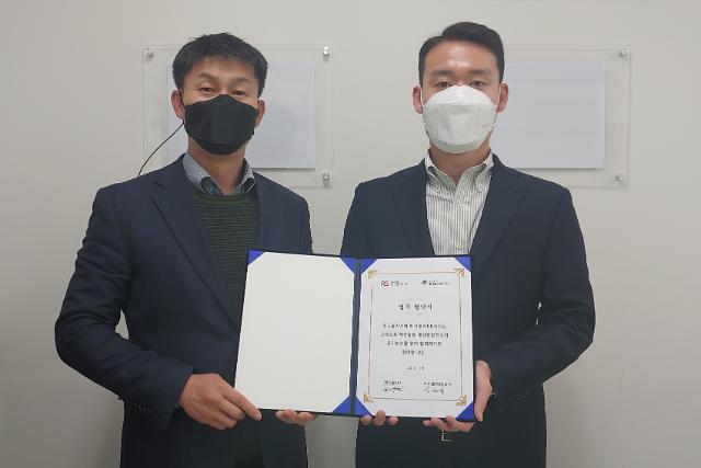 메가솔라ENG, 고속도로 태양광 유지보수 계약 체결...사업영역 확장