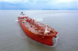 .Crude carrier built with noise reduction technology wins regulation certification from DNV.
