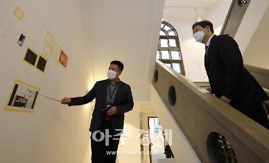 황희 장관, 국립아시아문화전당 등 광주 현장 방문