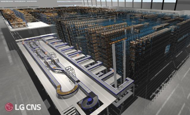 LG CNS, AI·클라우드·물류로 성장…R&D 투자 58% 증가