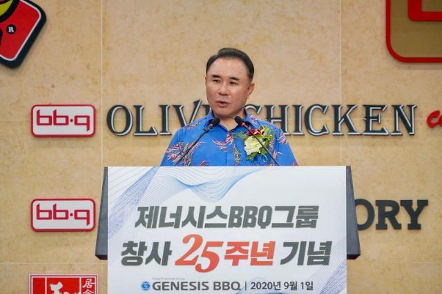 제너시스BBQ, 역대 최고 영업이익…집콕·네고왕 효과 '톡톡'