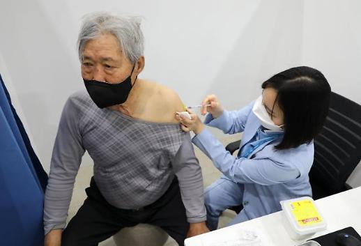 韩国75岁以上老人今起接种新冠疫苗
