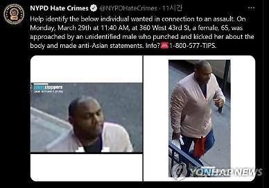 길 가던 여성 폭행했던 흑인, 과거 모친 살해했던 살인자?