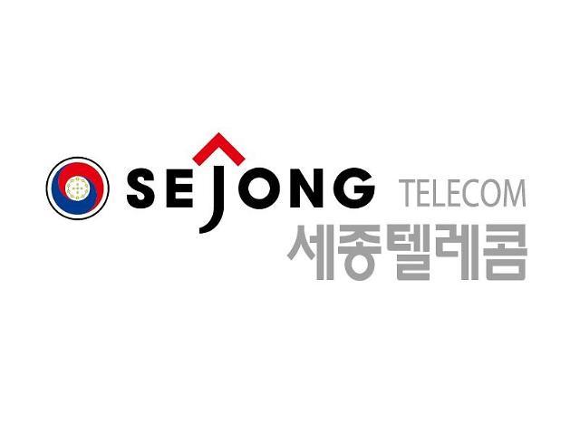 세종텔레콤-디지털엣지 '맞손'...통신 인프라 사업 협력