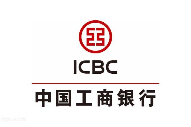 중국 6대 국유은행 자산 부실 '경고등'