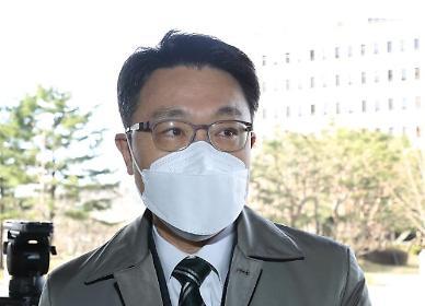 김진욱 유보부 이첩 등 사건·사무규칙 확대 해석돼