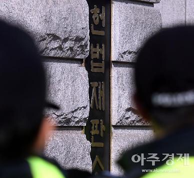 헌재 폭행·협박 없어도 공공장소 추행 처벌은 합헌