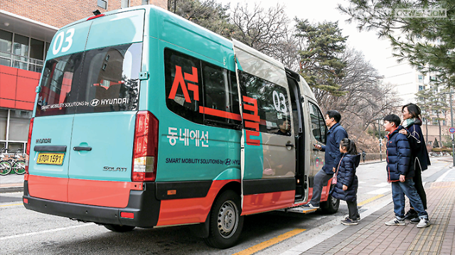 Hyundai auto group to launch short-distance community mobility service in Sejong
