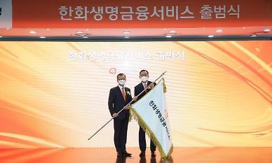 보험업계, 자회사형 GA 설립 경쟁 본격화