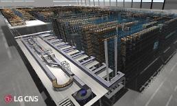 LG CNS、AI・クラウド・物流で成長…R&D投資は58%増加