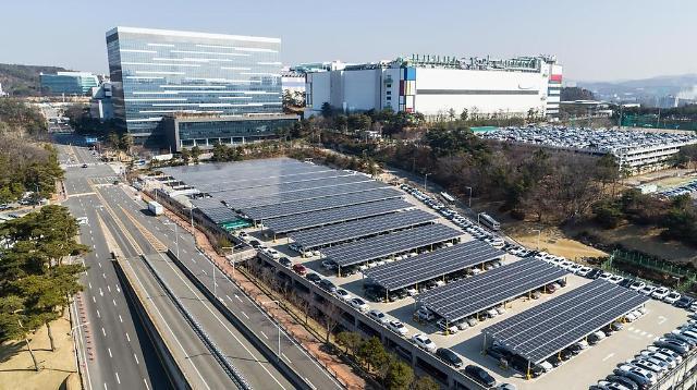 삼성전자, 반도체 사업장서 태양광 발전...사무실 전력 '자급자족'