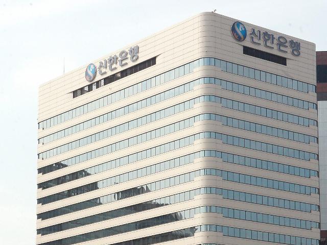 """신한銀, 통합15주년 기념식 개최…진옥동 행장 """"모든 결정 중심은 고객"""""""