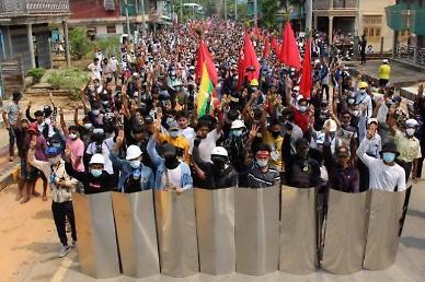 외교부 미얀마서 우리 국민 피해소식 없어...필요시 교민 철수 지원