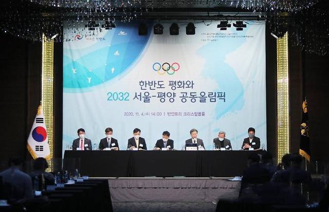 还没放弃!首尔向国际奥委会提交与平壤共同申奥建议书