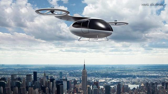 S. Korea aims to popularize flying cars by 2035 with increased battery capacity and weight lightening