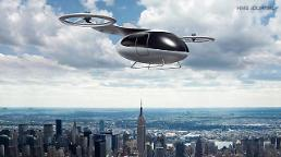 .S. Korea aims to popularize flying cars by 2035 with increased battery capacity and weight lightening.