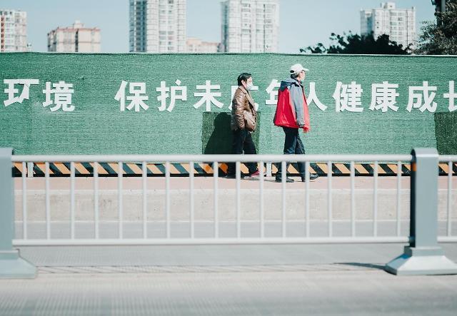 [NNA] 中 윈난성 루이리시 6명 확진... 도시봉쇄 실시