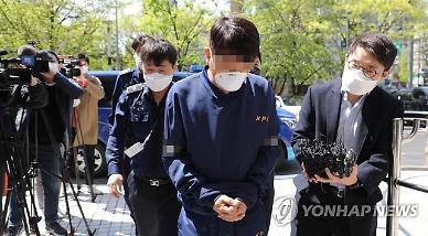 라임 사태 전 청와대 행정관 항소심서 감형