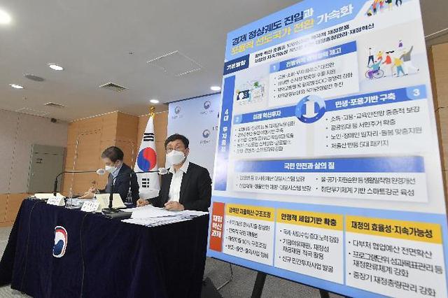 [NNA] 한국, 내년도 재정확장 정책 유지