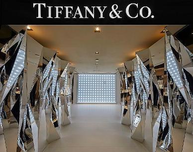 티파니, '티파니 다이아몬드(The Diamonds of Tiffany)' 행사 개최