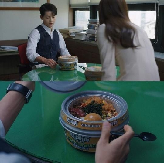 논란이 된 중국 비빔밥[사진=드라마 '빈센조' 방송 캡처]