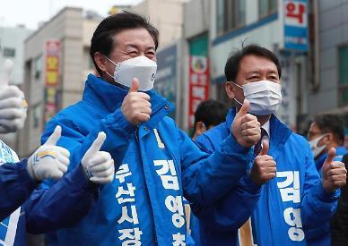[4·7 재보선] 김영춘 부산시장되면, 재난지원금으로 1인당 10만원씩 지급