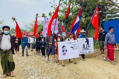 靑 NSC, 미얀마 사태 규탄…韓 국민 철수안 논의