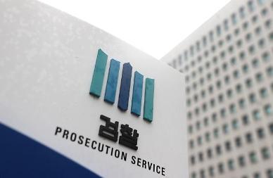 김학의 불법 출금 사건 차규근·이규원 직권남용 혐의로 기소