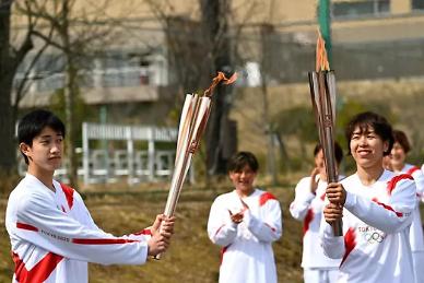 코로나 확산 일파만파 日, 도쿄올림픽 성화 봉송 중단되나
