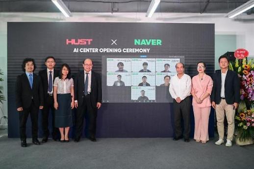 Đại học Bách khoa Hà Nội hợp tác với Naver thành lập trung tâm AI đầu tiên tại Việt Nam