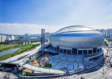 서울시, 고척돔 야구장 1회용 컵 금지…4월 한 달 시범사업