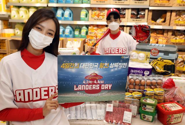 야구도 유통도 한판붙자…롯데vs신세계 3일 개막전 맞대결