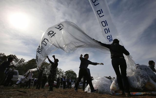 美의회, 이달 대북전단금지법 청문회 개최...한·미 관계 악영향 우려
