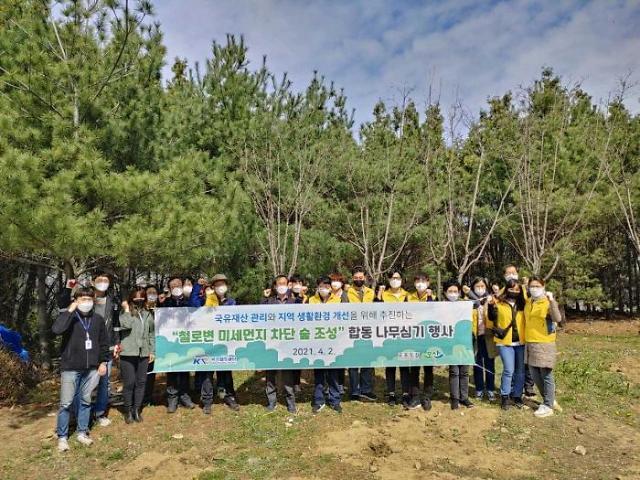 국가철도공단, 오산시 미세먼지 차단 숲 조성