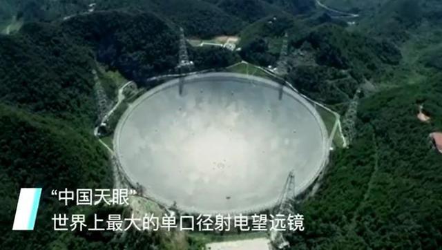 """""""중국 톈옌"""" 3월 31일 정식 세계에 개방"""